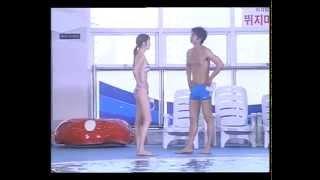 Repeat youtube video kongyu กงยูในกางเกงว่ายน้ำ ยาวตุงดีจัง