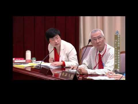 【婚姻平權釋憲辯論庭 精彩回顧 Part 2 】
