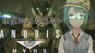 [LIVE] 【PS4版ANUBIS#2】浮気じゃないです、お試しです【アイドル部】
