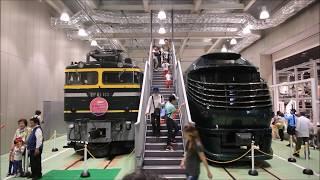 """京都鉄道博物館  「トワイライトエクスプレス瑞風」 特別展示 """"TWILIGHT EXPRESS MIZUKAZE"""", Kyoto Railway Museum (2018.5.17)"""
