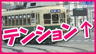 外国人の反応】長崎のシーボルト記念館が日本人にもドイツ人にも評価高...