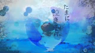 This is a re-arrange by Deco*27 from his original song featuring Ao...