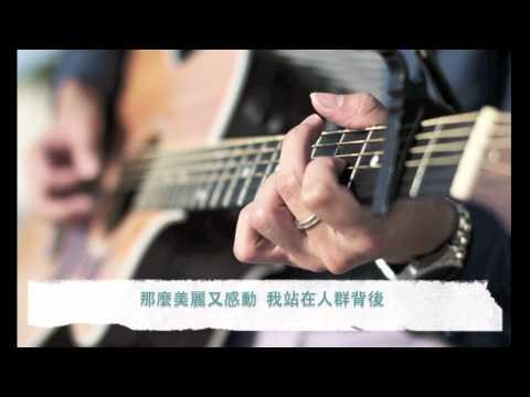 TaeYang - Wedding Dress ( Chinese Ver. ) Cover - IsukuTa文漢