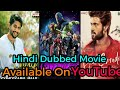 August 4 New Released South Hindi Dubbed Movie Available On YouTube (3rd Week)