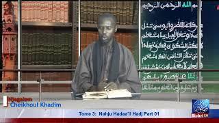 LIVE | Njagalem Cheikhoul Khadim | Tome 3 Nahjou [part 1]