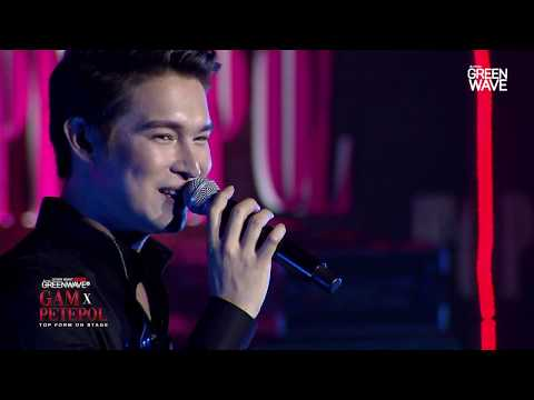 """First Kiss - Cover Night Live : """"Top Form On Stage"""" GAM x PETEPOL"""