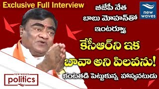 babu mohan new waves interview