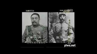 老梁:日本人为什么要暗杀东北王张作霖