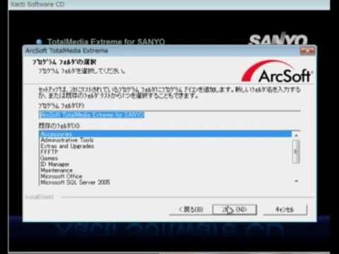 arcsoft totalmedia 3.5  activation key download