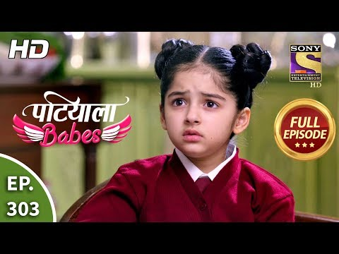 Patiala Babes - Ep 303 - Full Episode - 23rd January, 2020