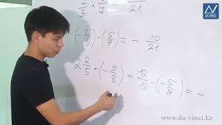 6 класс, 13 урок, Умножение рациональных чисел