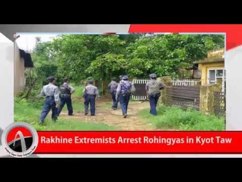 Rohingya daily news 17June 2016 in English broadcasting by Arakan Times Media Burma Myanmar