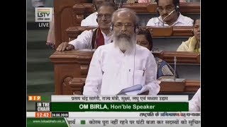 Shri Pratap Chandra Sarangi moves the Motion of Thanks on the President's Address in LS