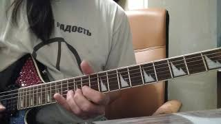 Игра на гитаре. Урок 246. Перекрёсток Чиж.