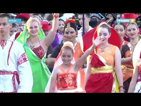 Фестиваль национальных культур в Гродно. Дата проведения, концепция и особенности