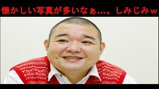 内山信二、子役時代から転落した現在をしくじり先生で激白!10歳で最高...
