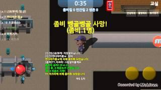 LSB의 좀고 플영3탄~~~