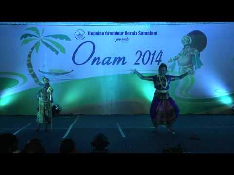 GGKS Onam 2014 - Semi Classical Dance (Swaminatha paripalaya..) by Meera Menon