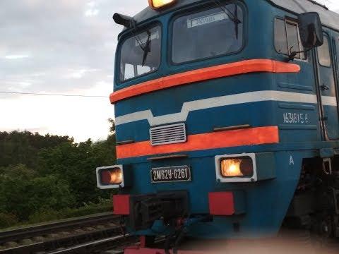 Поющие поезда!!!!