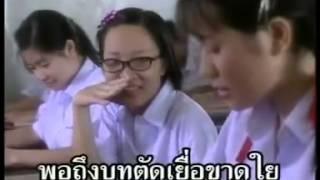 ติด ร. วิชาลืม แอร์ by panorama - YouTube