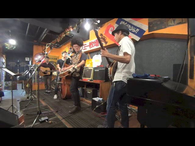 Foggy Mountain Breakdown 2018-08-19 The Unfamous Stringbusters