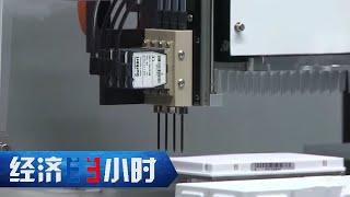 《经济半小时》科技防疫助力复工复产 20200331 | CCTV财经