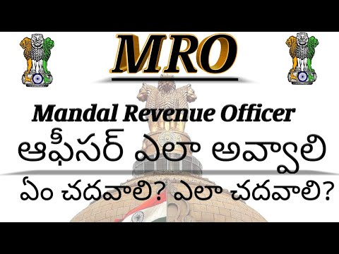 How to become mro officer in telugu,how to become mro in ap and telangana