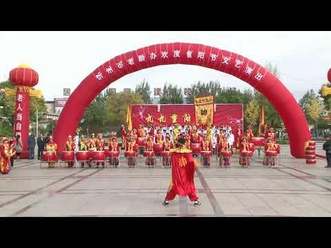 忻州:山西省忻州市老龄办重阳节文艺汇演