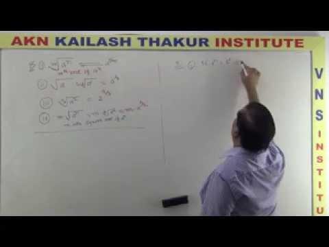 Kailash Thakur Institute