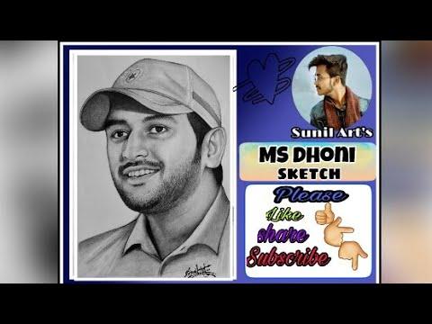 MS Dhoni sketch / tutorial thumbnail