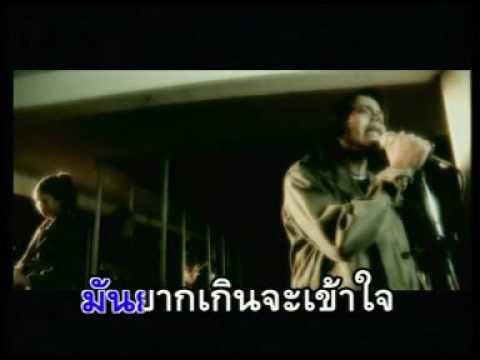 ฟังเพลง - คาหนังคาเขา บาลามี Balamee - YouTube