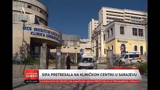 Alternativna televizija Banja Luka (Vijesti od  uto. 06. jula 2021. godine u 19:00 )