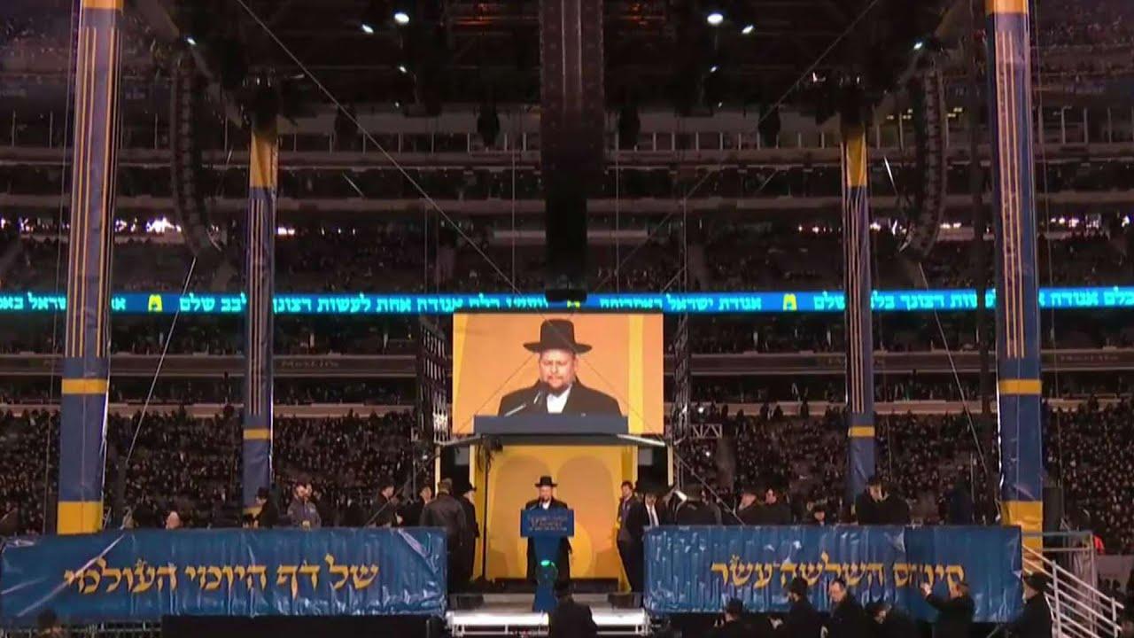 """חגיגה יהודית: מאות אלפים בארץ ובעולם מציינים את סיום הש""""ס"""