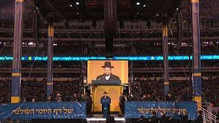 חגיגה יהודית: מאות אלפים בארץ ובעולם מציינים את סיום הש
