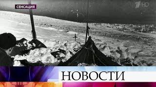 """В программе """"На самом деле"""" расследование гибели туристов на перевале Дятлова."""