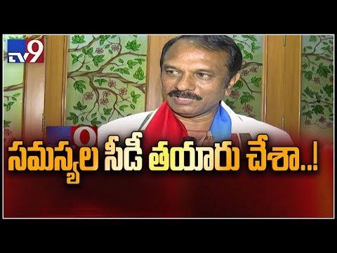 LB Nagar Congress Candidate Sudheer Reddy Face To Face  - TV9