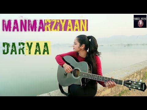 Daryaa | Manmarziyaan | Amit Trivedi | Shivangi Kelut Ft. Rahul Sharma | Unplugged