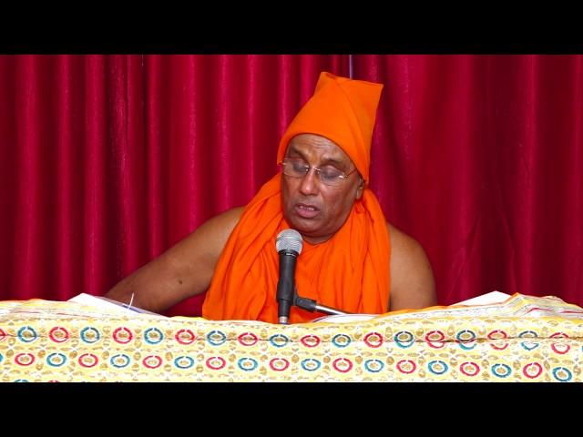 11 AAN DEV KI AARTI | Swami Shankra Nand Ji Bhuriwale | Video By: Bhinda Mangat