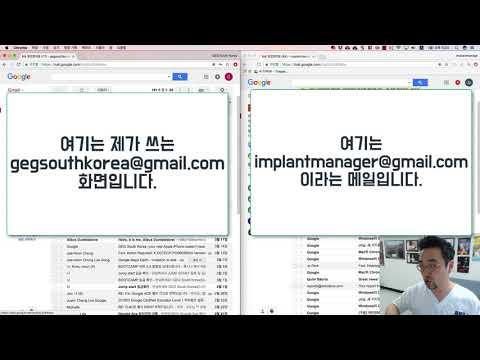 Gmail 계정 수천개 만드는 손쉬운 방법 및 Gmail
