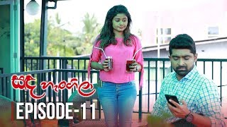 Sanda Hangila | Episode 11 - (2018-12-18) | ITN Thumbnail
