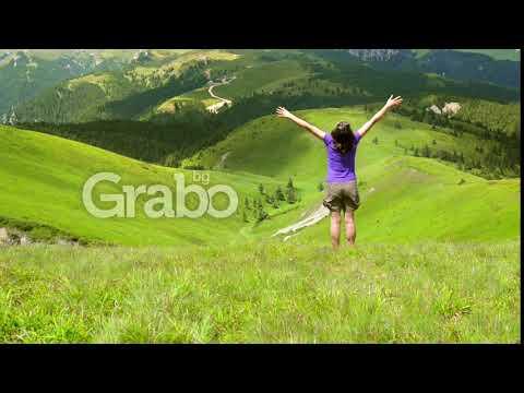 Оферти за почивка на планина в цяла България
