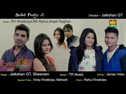 Sasre Me jake || New Superhit Song || Anjali Raghav || Mor Music