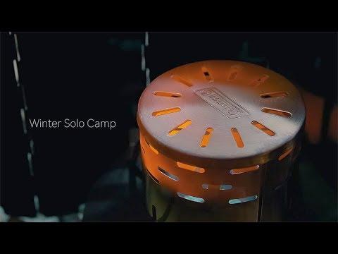 初めての野営とソロ冬キャンプ③ 「焚き火とキャンプ雑談」