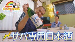 カミナリの「たくみにまなぶ」〜そういえば茨城ばっかだな〜ダイジェスト版(令和2年7月31日放送) 略して『カミいば』