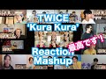TWICE 『Kura Kura』JAPAN 8thシングル MV リアクション Reaction Mashup