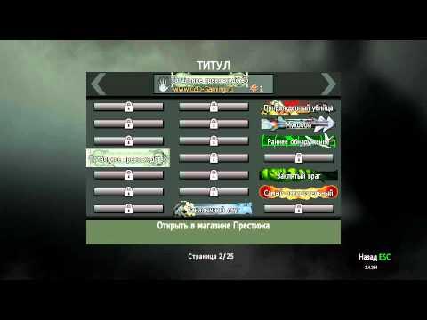 """""""Набор рядового"""" Modern Warfare 3"""