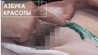 Депиляция бикини (эпиляция бикини) - видеоурок / Bikini waxing (male waxing, female waxing)