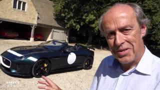 Jaguar Project 7 review