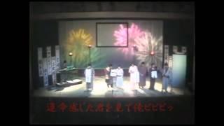 猛将列伝 戦国恋花火