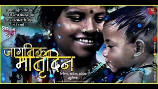 Mother Day Status 2021   Jagtik Matrudin Status   जागतिक मातृदिन स्टेटस २०२१   WhatsApp Status